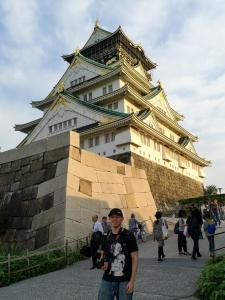 Foto: Japón, Osaka. Cortesía de Jonatan Vidal.